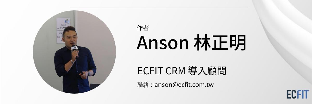 ECFIT CRM anson